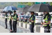 """""""아, 더워""""… 우산 쓰고 햇볕 가린 경찰들"""