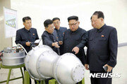 """""""北, 핵탄두 최소 20여개 보유…핵중진국 도약 가능""""…美연구소 분석"""