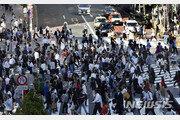 """일본 올봄 대졸자 취업률 97.6%…""""일손부족에 2번째 높은 수준"""""""