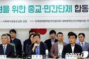 '대북식량지원' 찬성 44%·반대 47%…여론 팽팽