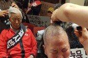 하남 3기 신도시 설명회 무산… 주민들 회의장 봉쇄