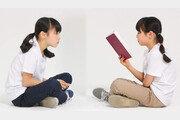 [책의 향기]읽기 능력 잃어가는 디지털 세대… 처방은 종이책