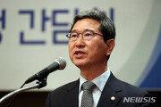 '석면 범벅' 장애인 직업능력개발원…고용부·공단, 알고도 방치