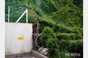 뒷산 흙·돌 쓸려내려와…부산 아파트 주민 6명 긴급 대피