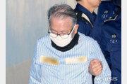 """김기춘, '임종헌 재판' 증인 불출석…""""협심증"""" 사유서"""