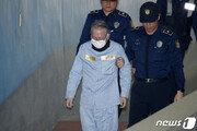 김기춘 '협심증' 이유로 임종헌 재판 불출석…'강제징용' 증인