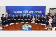 """조정식 """"경찰개혁 관련 법률개정 추진 적극 지원할 것"""""""