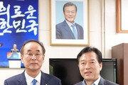 """구미형 일자리 청신호…""""전기차 배터리 기업 2~3곳 협상중"""""""
