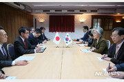 """日 정부 """"한국에 징용 피해보상 관련 중재위 개최 요청"""""""