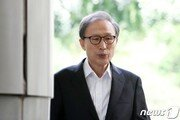 최후 공방만 남은 MB 2심, 혐의별 쟁점변론 뒤 구형…내달 선고