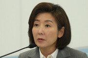 한국당, 5·18 진상조사위 후보 교체 가닥…군 출신 재추천