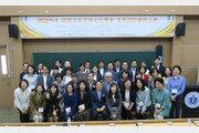 한국일본언어문화학회, 인천대서 춘계 국제학술대회 개최