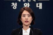 """靑 """"5·18 조사위, 입법 취지 따라 구성돼야""""…한국당과 기싸움"""
