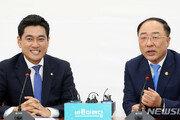 """홍남기, 오신환 만나 """"추경 심사 빨리 이뤄지길…호프 회동 기대"""""""