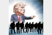 """바그다드 美대사관 인근 로켓 공격…트럼프 """"이란이 싸우기를 원하면 종말뿐"""""""