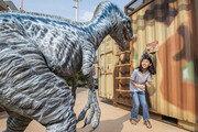 '공룡 체험+탈출 게임' 테마 에버랜드 '랩터 레인저' 오픈