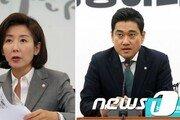 여야 3당 원내대표 '호프회동' 시작…국회정상화 모색
