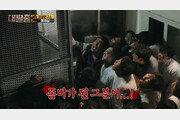 [뉴스인사이드] '부산행' '킹덤' 접수했던 좀비들 다시 모였다