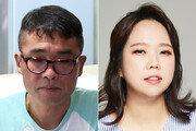 [연예뉴스 HOT③] 김건모·홍현희, 한날 부친상 비보
