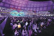 부산시, K팝 콘서트부터 아이돌과 팬미팅까지 즐긴다