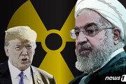 """트럼프 """"엄청난 힘 마주할 것"""" vs 이란 """"오직 저항 뿐""""…갈등 고조"""