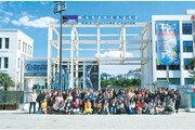 코리아트래블이지, K-Festival의 축제 외국인관광객에게 소개