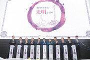 대한민국 와인, 동굴 와인셀러에서 만난다