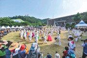 대한민국 유일의 섬유축제 '한산모시문화제'
