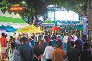 전남 순천시, 유명 셰프와 함께하는 '맛과 건강'의 축제