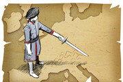 [임용한의 전쟁史]〈58〉프리드리히 대왕의 외교술