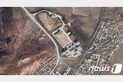 """트럼프 '5곳' 北핵시설 어디?…""""강선 우라늄 농축시설 포함"""""""