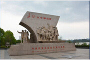 시진핑 희토류 공장 방문하고 '대장정' 언급, 의미심장