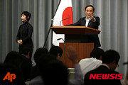 중국, 간첩죄 혐의 50대 일본인에 징역 15년 중형 선고