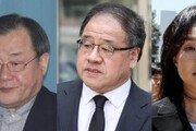 '세월호 특조위 활동 방해' 이병기·조윤선에 징역 3년 구형