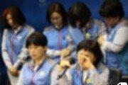 '성희롱에 무방비 노출'…여성 가스 점검원들의 눈물