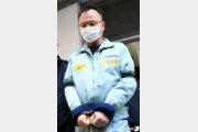 '갑질 폭행' 양진호 167억원 횡령 혐의 추가