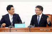 """오신환 """"검경수사권 조정, 법사위 논의 남아…힘모아 이룰 것"""""""