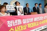 """박주민, 김성태 '고소'에 """"기자회견이 직권남용? 큰 웃음에 감사"""""""