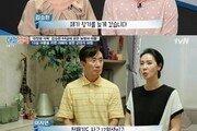 """김승환, 17살 연하 아내 공개…""""정말 예쁘다"""" 눈길"""