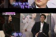 '한밤' 소지섭♥조은정, 1년전 첫 만남 인터뷰 공개 '적극적 자세'
