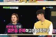 '비스' 황보라, '7년 연인' 차현우와 결혼 늦어지는 이유는…솔직 고백
