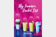 카페미미미&키친미미미, 여름 과일과 신선한 재료로 만든  신메뉴 출시
