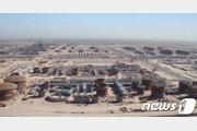 현대건설, 2조9000억원대 이라크 해수공급시설 단독 수주