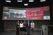 고려사이버대학교-태국 스리파툼대학교, 한국어 교육 프로그램 공동운영 성료