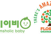 [Online Community News]맘스홀릭베이비, 맘스클럽 산모교실 개최 外
