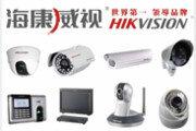 '美 제재 검토설' 中 CCTV 제조업체 주가 폭락