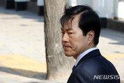 검찰, '삼바 분식회계' 김태한 사장 등 고위임원 3명 구속영장 청구