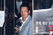 """[속보]윤중천 구속… 법원 """"상당부분 혐의 소명"""""""