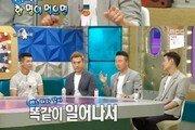 """'라디오스타' 정성호 """"4남매 식비 어마어마해…샤브샤브 17인분"""""""