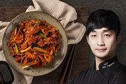 [Food&Dining]한국야쿠르트와 유명 셰프들이 만든 집에서 해먹는 간편식 '밀 키트' 인기